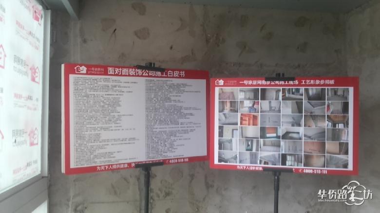 【枫情水岸】-在建工地展示