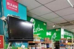 江北新区 超人气沿街旺铺 交通便利 带租约高收益