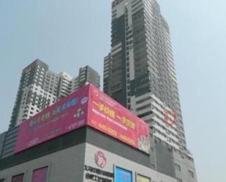 新东城公寓1室 地铁口 精装 设施齐全 交通便利 拎包入住