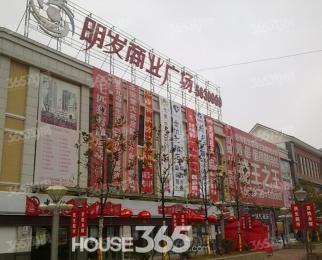 明发商业广场33�O整租简装