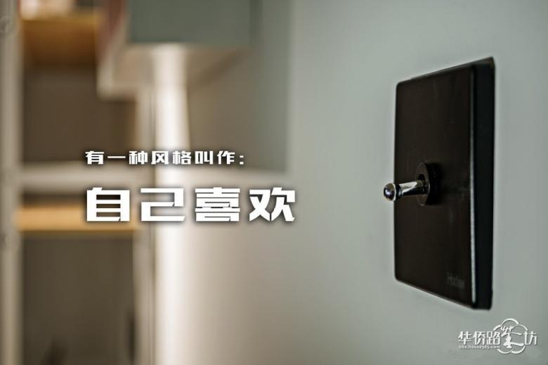 龙江花园城腾飞园公寓改造毕业了,感谢江水平团队