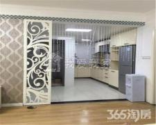 此房看中有惊喜低于市场价 精装3室 随时看房 超便宜