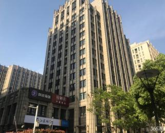百家湖商圈 地铁口 新城发展中心 金鹰 景枫旁 精装平层 只此一间