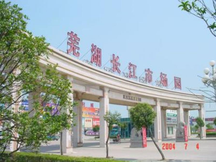 长江市场园79平方营业中简装