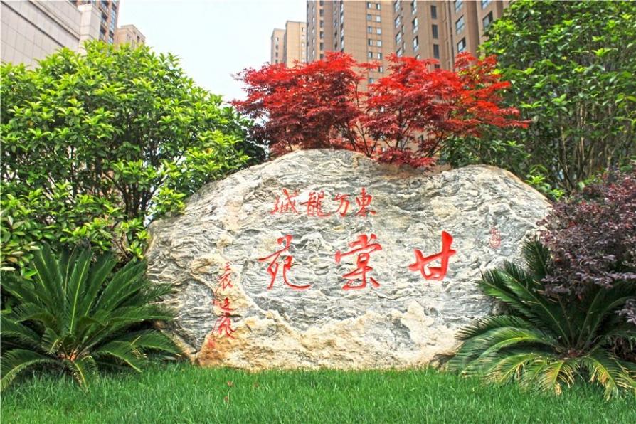东方龙城甘棠苑2室2厅1卫90平米整租简装