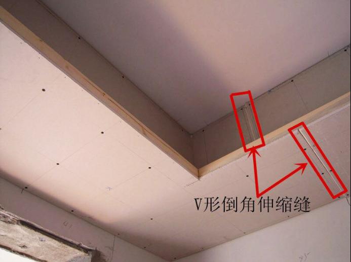 系】--------木工工艺