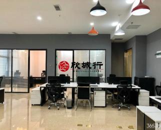 河西万达旁 苏宁睿城江景房 全套办公家具 拎包办公