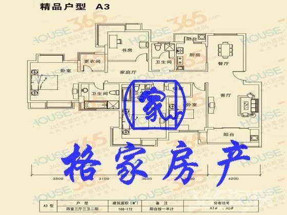 电路 电路图 电子 户型 户型图 平面图 原理图 560_420