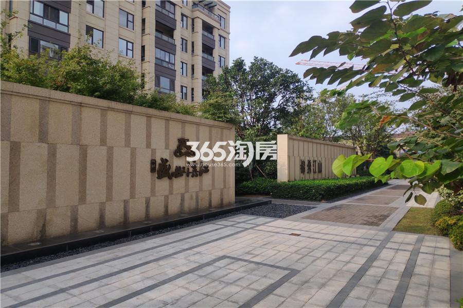 锦绣江山花园1室1厅1卫70万元35平方