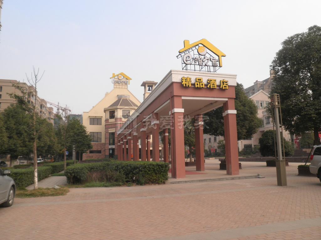 江宁区将军大道托乐嘉单身公寓44.00㎡精装1室1厅