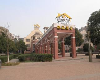 机场线翠屏山站 托乐嘉 精装单身公寓 带阳台 看房随时看中价可谈