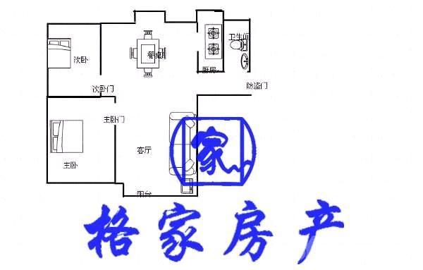 中央城两室两厅精装修