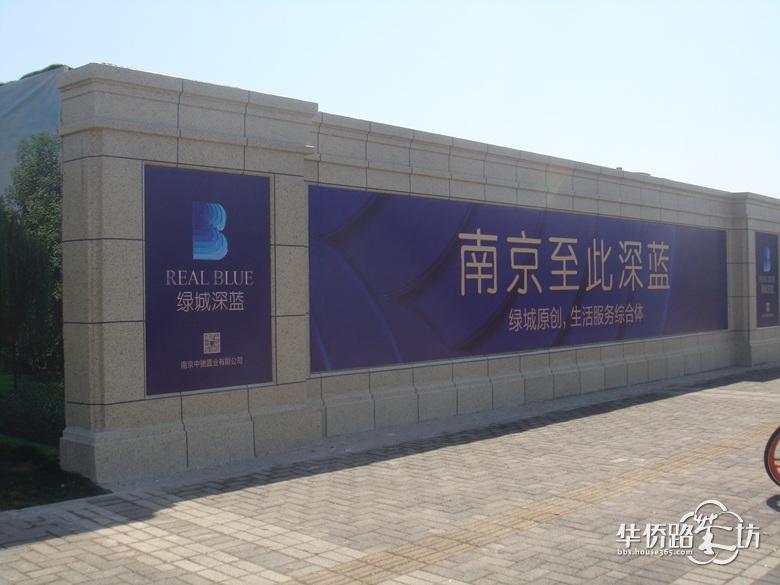 【小七3月跑盘】之绿城深蓝:一标段正在施工中,项目售楼处依旧未公开,围墙换新啦~~