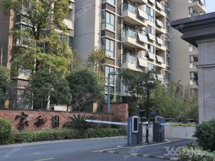 家和园,芜湖家和园二手房租房