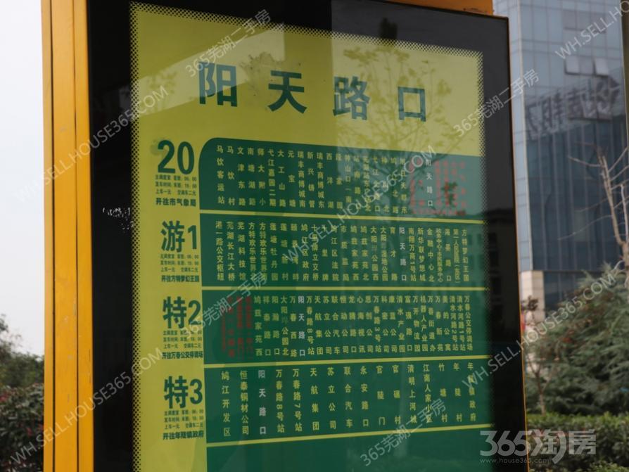 南翔万商(芜湖)国际商贸城42.16平米2014年新铺毛坯