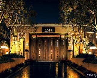 南京江北新区核心区独栋别墅 金基九月森林 送超大花园 双车库