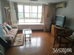 澳丽嘉园 2室1厅 39平
