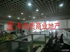 室内实图 新世界中心珠江路地铁口房型方正华丽大堂看房随时