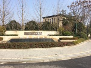 升龙公园道,南京升龙公园道二手房租房