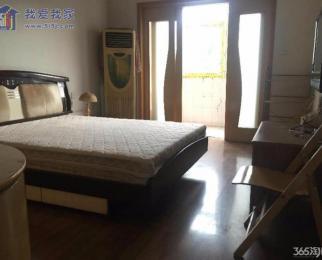 富贵山 居家舒适两房 干净清爽 拎包入住 照片拍的不好看