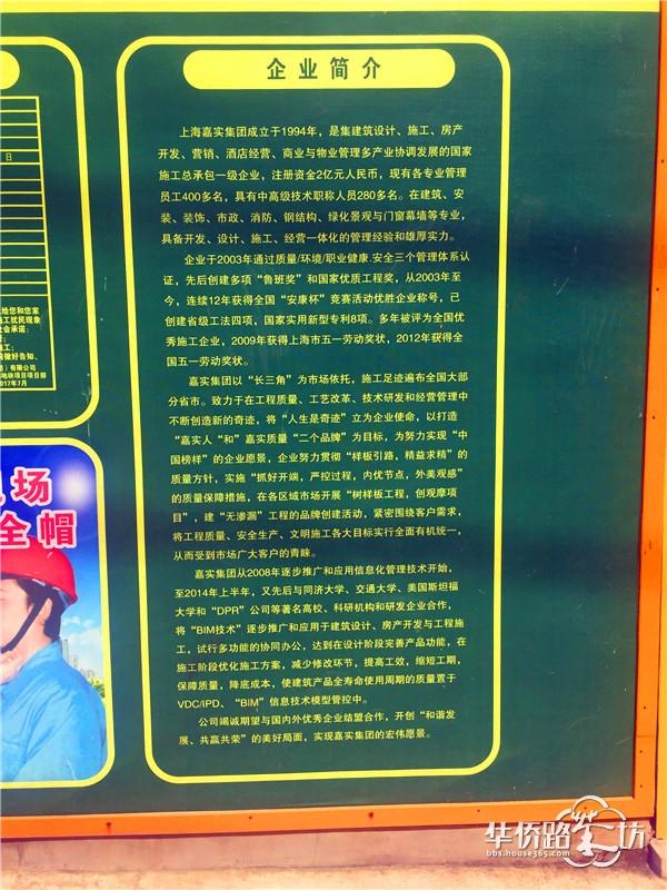 城东纯新盘预计6月开盘,楼面价8260元/平。开盘会卖多少钱?