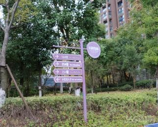 张家山领秀城 高层精装 73平米 95万净价