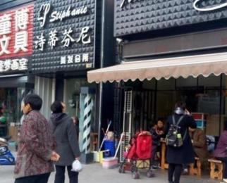 江北新区 大华锦绣华城 实验小学旁一楼沿街门面房 急售