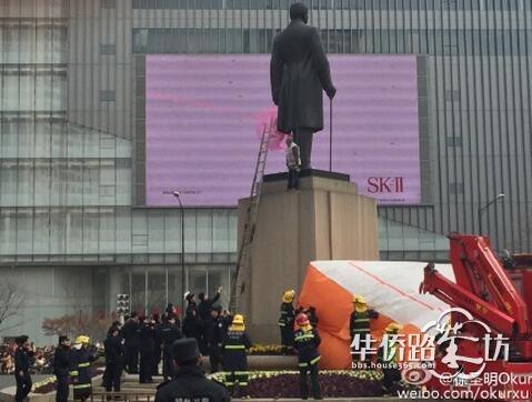 【茶坊爆料团】新街口孙中山雕像上有人自/焚?横幅上