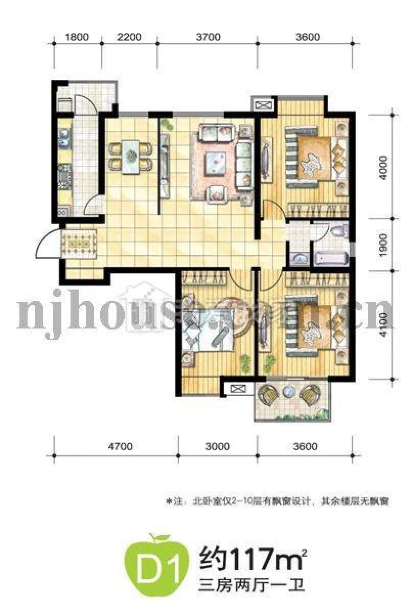 建邺区奥体融侨中央花园3室2厅户型图