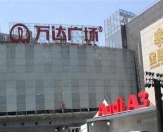 招商 地铁口 河西万达广场 临街商铺 面积35000可分割