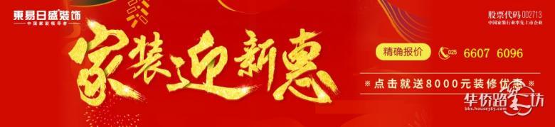 【东易日盛装饰】涟城350平别墅现代简约风格装修案例赏析