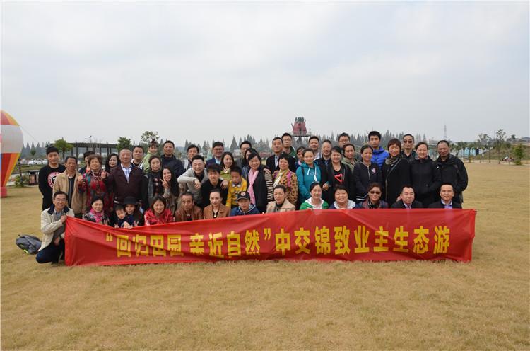 【精彩回顾】365淘房&1987装饰中交锦致业主秋游活动圆满成功!