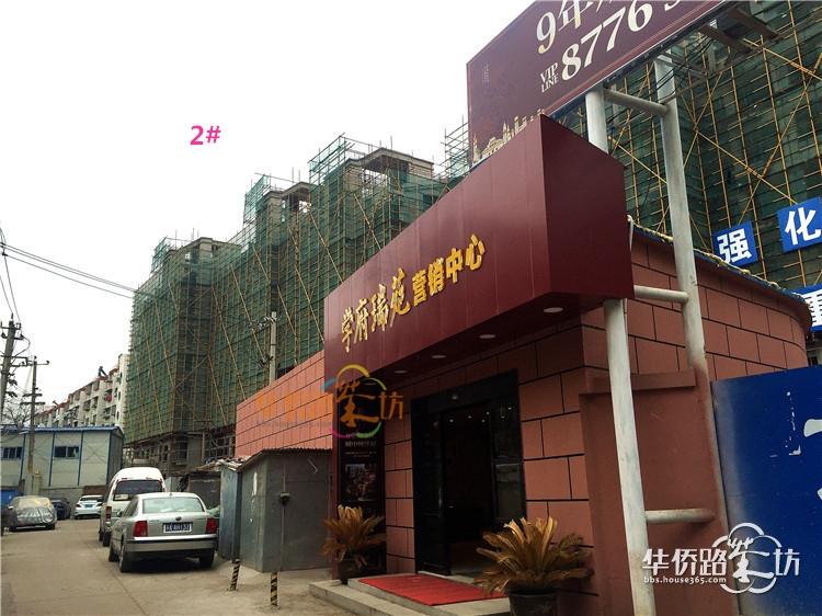 【3月小熊学府瑞苑跑盘】探访迷你洋房双学区楼盘,项目已经封顶,体量比较少哦,挨着南京一中哦!