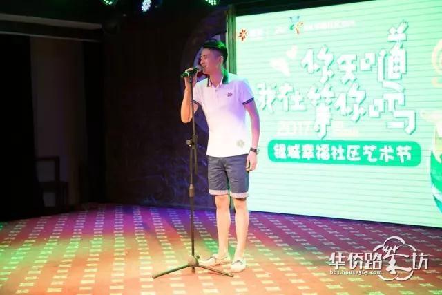 【银城幸福社区艺术节】2017音乐台直通赛|与张洪量同台演唱,寻找《广岛之恋》最美合声,等你来!