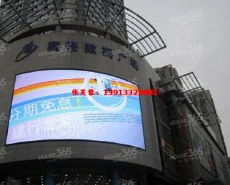 珠江路地铁口 华利国际 新世界 易发信息 精装修