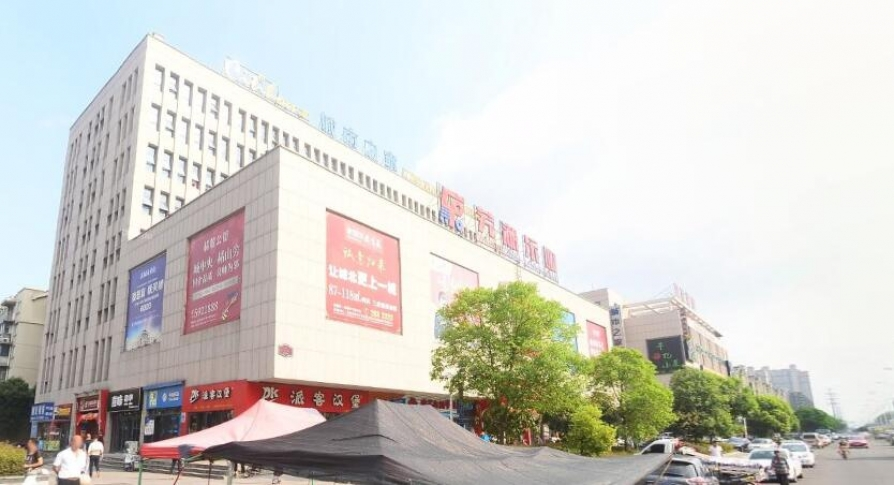 奇瑞双城广场197平方营业中商铺出售
