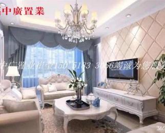 仁恒江湾城 房东设计师 样板间的享受 豪装观江景 拎包即