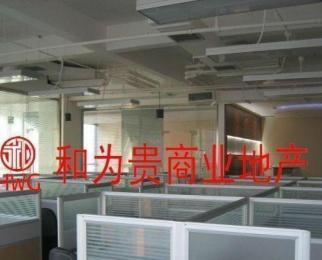 <font color=red>南京国际广场</font>多套写字楼出租 户型方正 使用率高 风水好