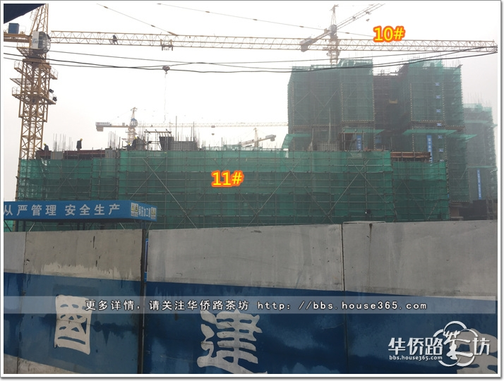 【大紫一路向北】雨天来探中建国熙台,一栋栋都盖起来啦,1号楼盖到17层,12号楼也出地面喽!月底加推