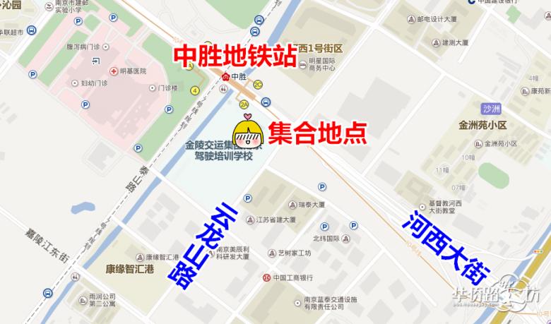 寻秋都市圈,365淘房滁州VIP专场看房团9月23日正式出发!