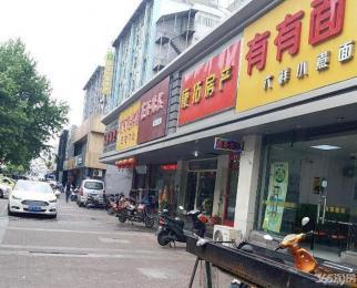 水西门大街湖西街茶南商业街餐饮一条街主干道餐饮场地大生意好
