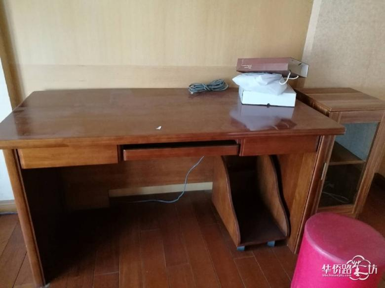 因搬家一批旧家具转让