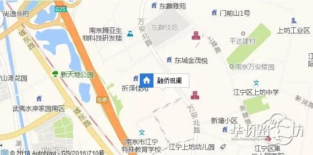 青龙山国际生态新城:融侨G18项目正式公开案名为融侨观澜