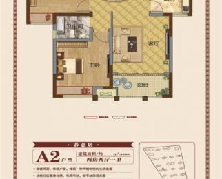 低总价 五号线 安三小45学区 正规两房 房东诚心出售 看房方便