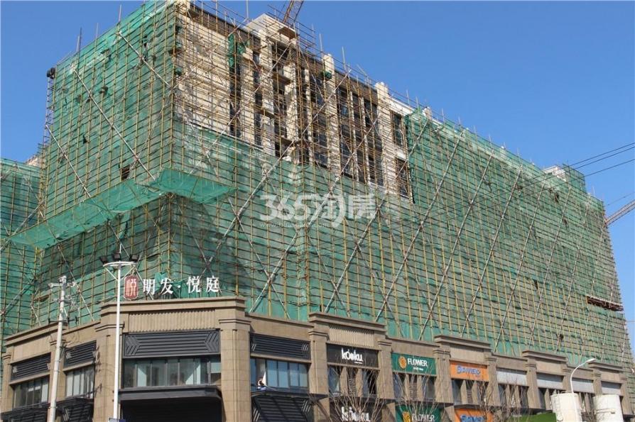 明发悦庭1室1厅1卫57平米2018年产权房毛坯