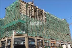 明发悦庭57平米99万元