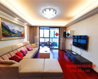 新上奥南 海峡城一期云珑湾 精装三房首次出租 家具居家标