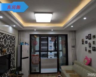 江宁大学城 保利梧桐语 三室 满二 一号线 央企品牌开发商