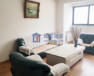秦润公寓 典藏三室两厅两卫 精装修 超大空间 拎包入住