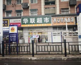 江浦龙华路地铁口 双门头沿街营业中的门面 租给两家 年租金17万